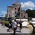 廣島 原爆紀念公園