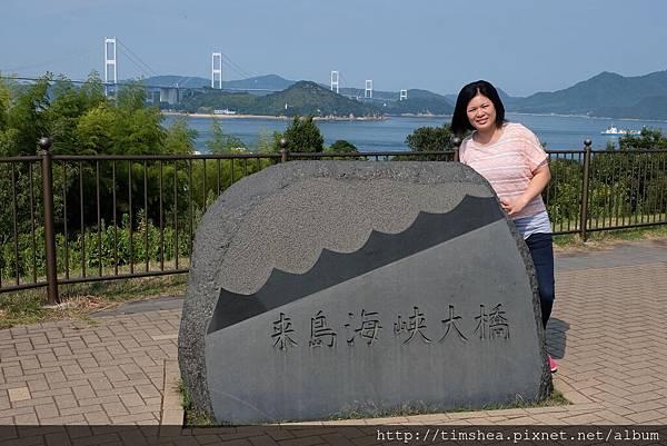休息站 另一側看瀨戶大橋