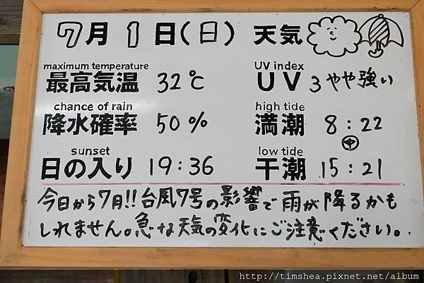 2018 遊輪099.JPG