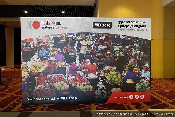 2019 IEC022.JPG