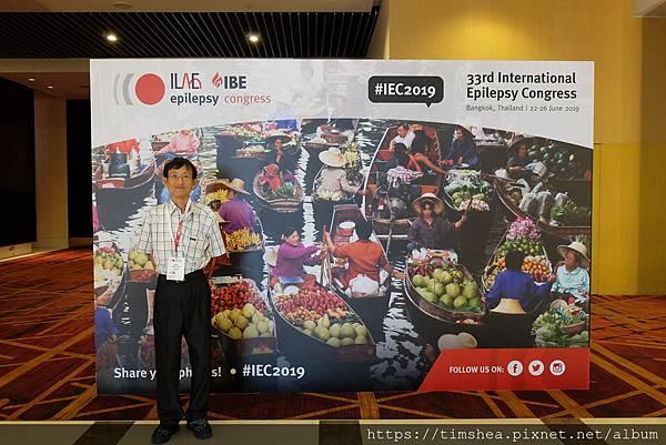 2019 IEC023.JPG