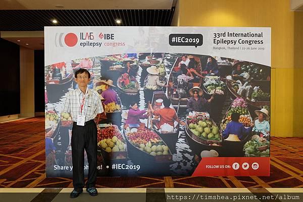 2019 IEC024.JPG