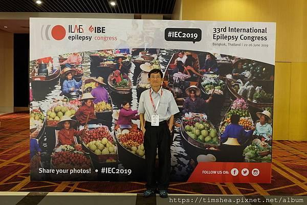 2019 IEC033.JPG