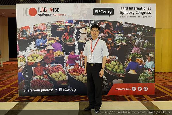 2019 IEC031.JPG