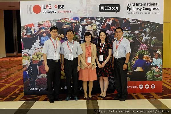 2019 IEC035.JPG