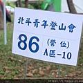 2019登山大會師006.JPG