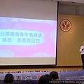2020 台南癲癇高峰會07.jpg