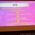 2020 台南癲癇高峰會09.jpg