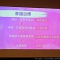 2020 台南癲癇高峰會10.jpg