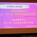 2020 台南癲癇高峰會11.jpg
