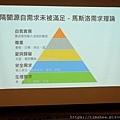 2020 台南癲癇高峰會21.jpg