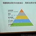 2020 台南癲癇高峰會23.jpg