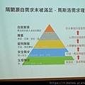 2020 台南癲癇高峰會24.jpg