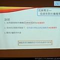 2020 台南癲癇高峰會60.jpg