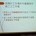 2020 台南癲癇高峰會63.jpg