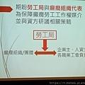 2020 台南癲癇高峰會66.jpg
