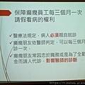 2020 台南癲癇高峰會65.jpg