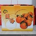 阿忠的橘子03.jpg
