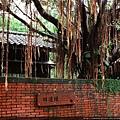 金瓜石博物館