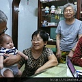 爺爺奶奶看曾孫