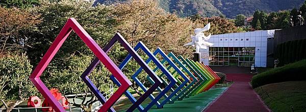 箱根  雕之森美術館