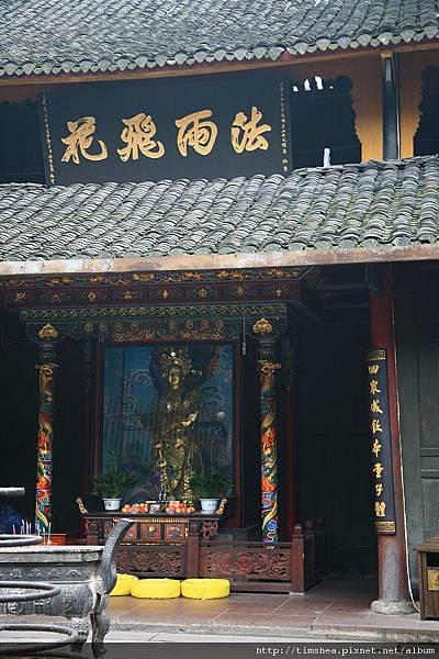 峨嵋山  報國寺