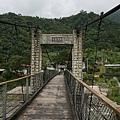 清泉  吊橋