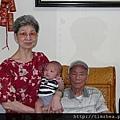 大姨與姨丈