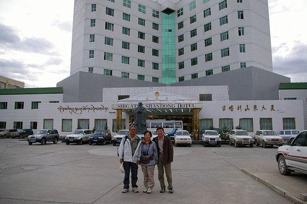 日喀則山東大廈