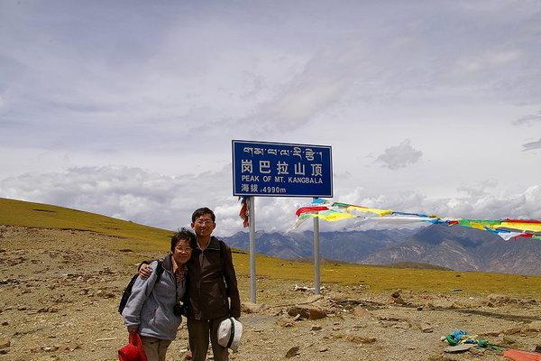岡巴拉山口