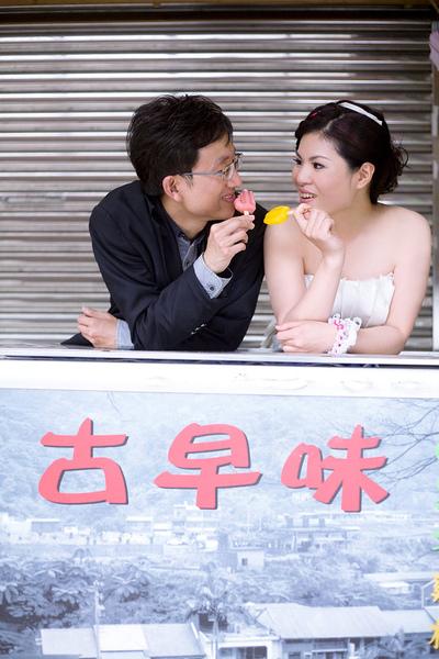 菁桐  吃冰