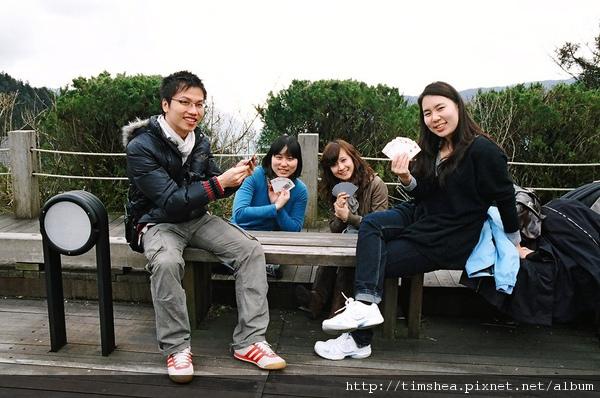 太平山  遊客中心