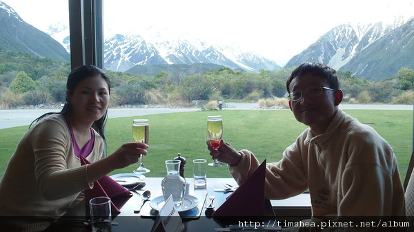 庫克山  景觀餐廳