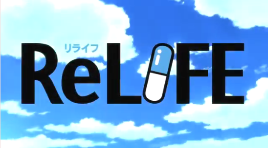 relife0100