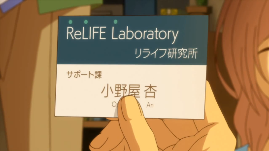 relife0609