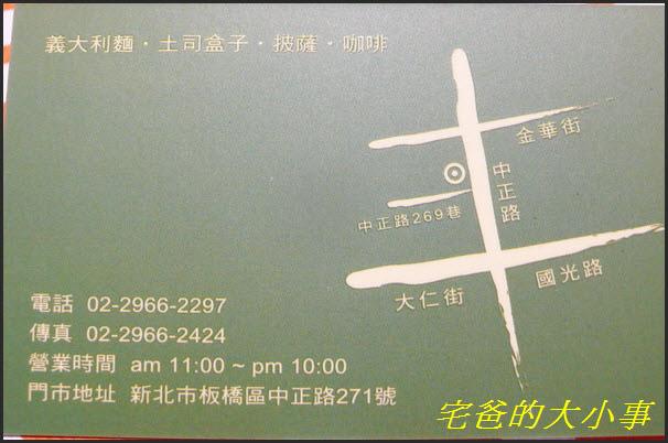 P1260706