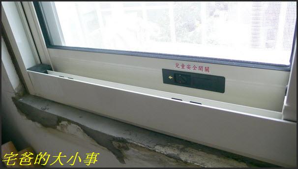 P1270524