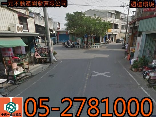 1447469242750