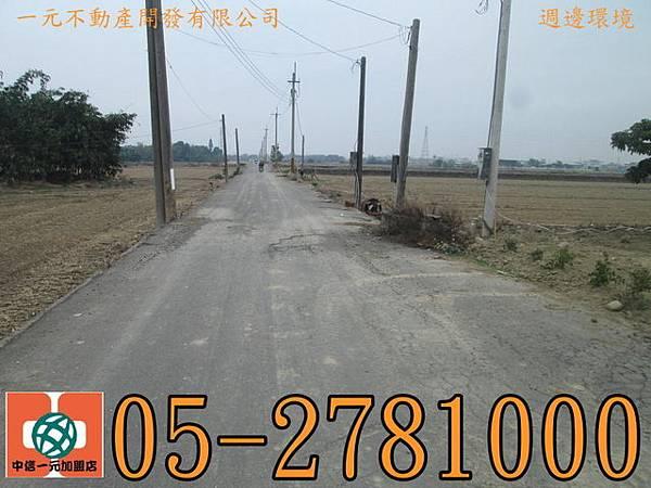lB1252-14