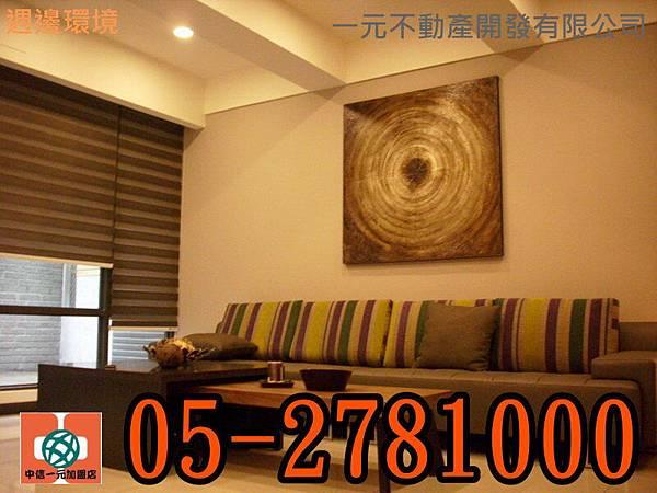 新法院別墅(一) 總價 1,080萬~嘉義房屋資訊、嘉義市房屋仲介05-2781000