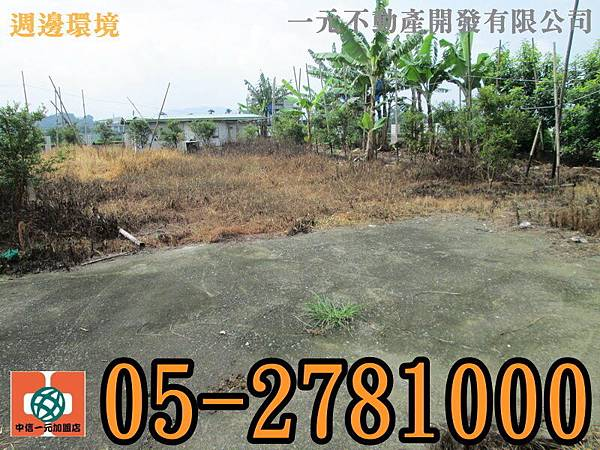 鹿滿火車站建地 總價 1,677萬~嘉義房屋資訊、嘉義市房屋仲介05-2781000
