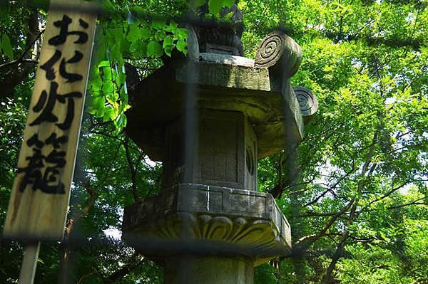 obaketoro-ueno-01.jpg