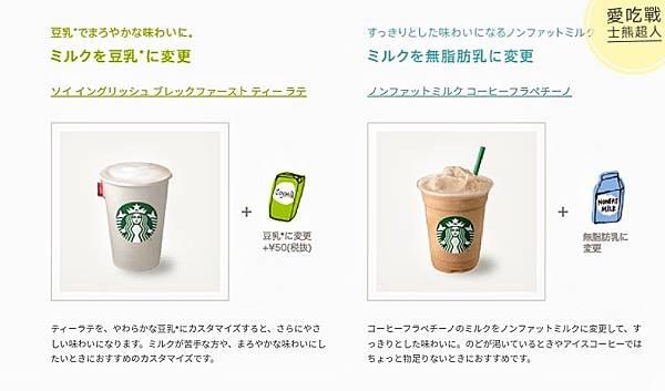 Screenshot_20200525_192631_com.android.chrome-02.jpeg