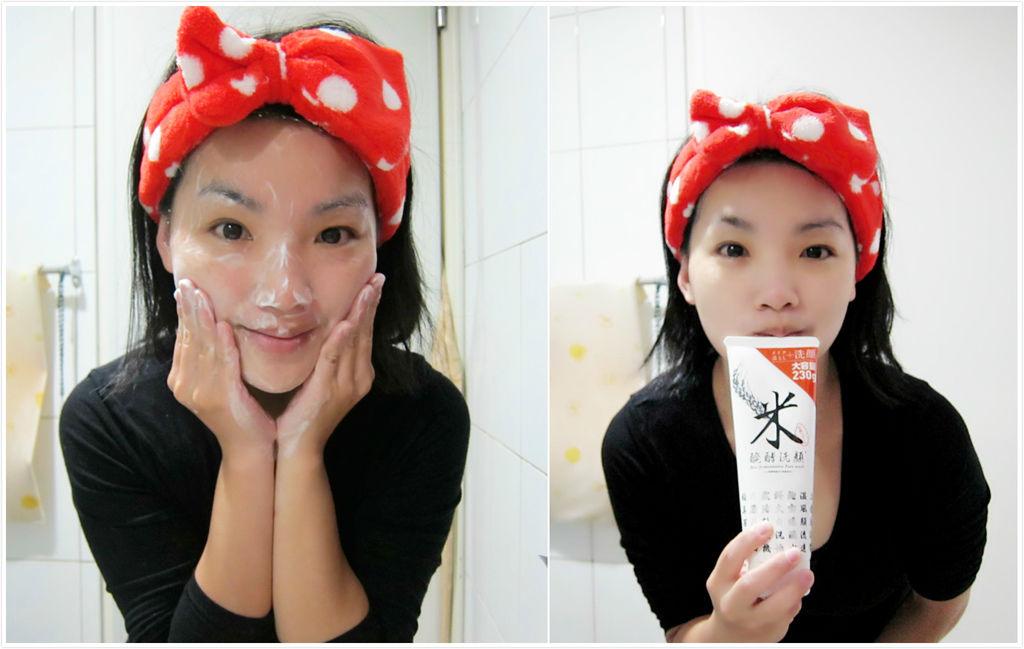 洗脸1.jpg