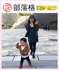 FG BLOG TOP 100