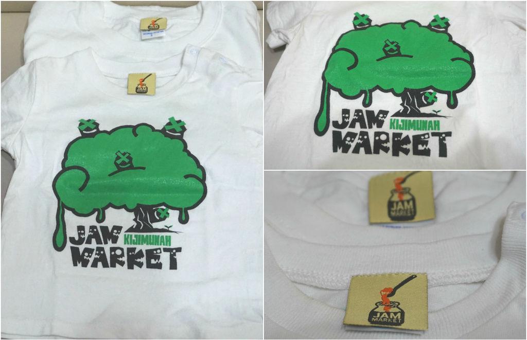 jam market親子裝.jpg