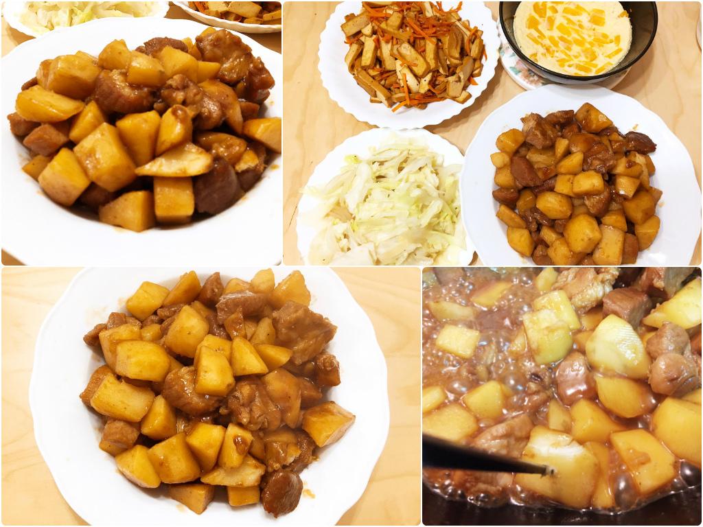馬鈴薯燉肉.jpg