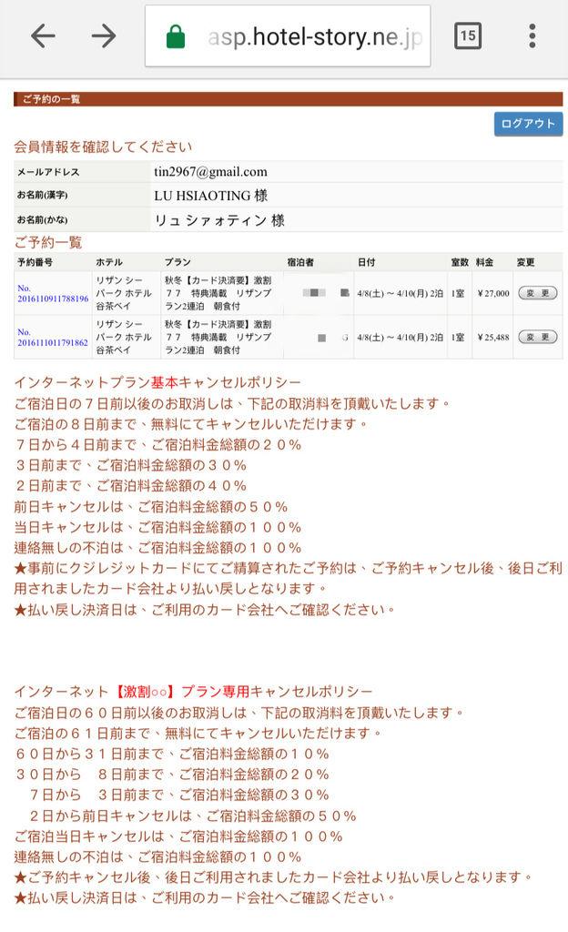 IMG_0953_meitu_2.jpg