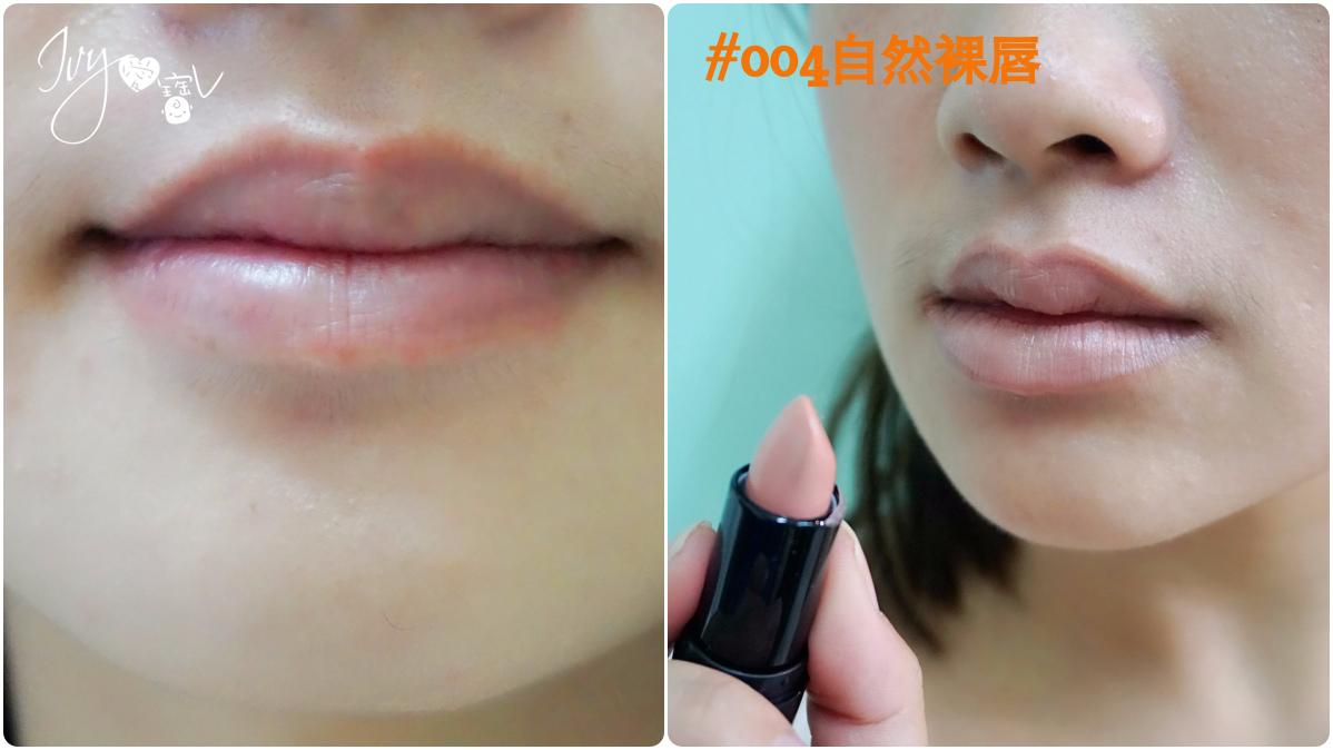 flomar04自然裸唇vs素唇.jpg