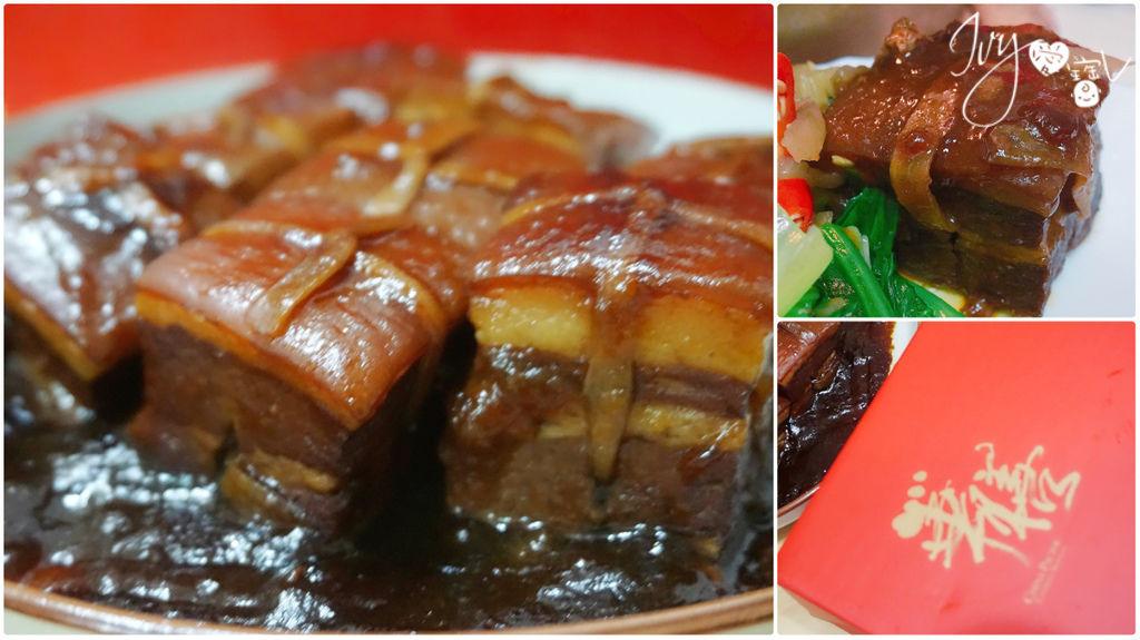 華饍東坡肉.jpg